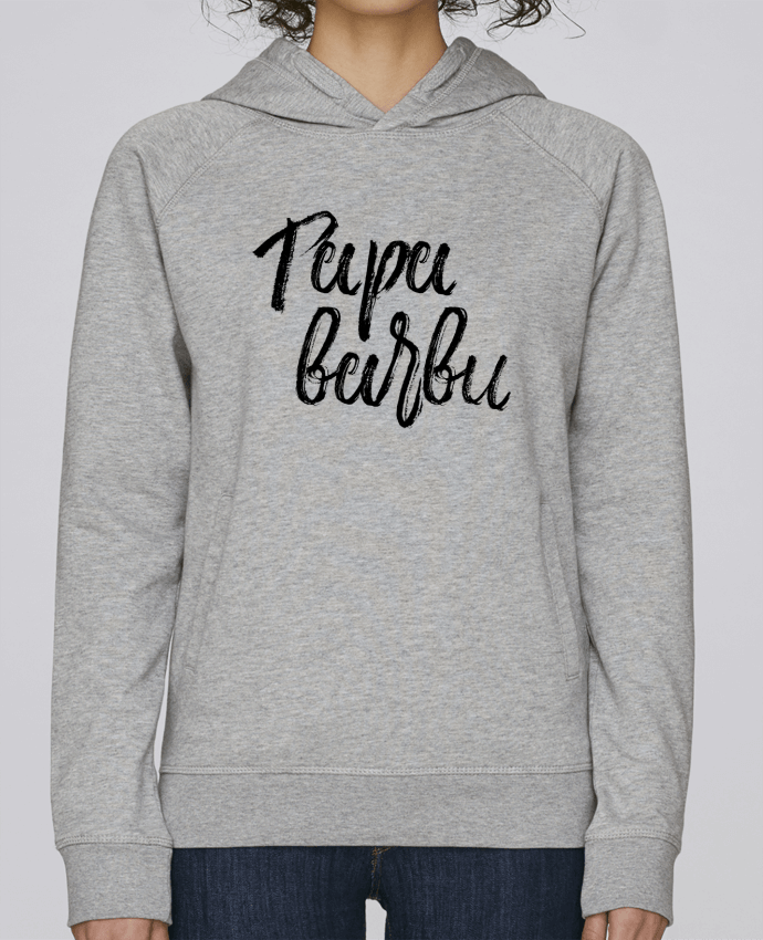 Sweat Capuche Femme Stanley Base Papa barbu par tunetoo